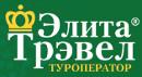 Элита Трэвел Туроператор