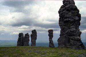 Urals nature