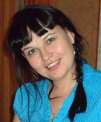 Череменина Надежда Юрьевна
