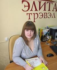 Ворстер Наталья Вадимовна