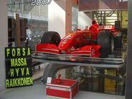 Магазин Ferrari в Риме