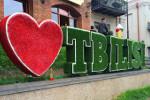 Тбилиси – Мцхета – Сигнахи – Тбилиси