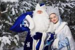 Новогодний экспресс в Кострому к Деду Морозу и Снегурочке