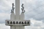 Автобусный тур Тобольск - Тюмень