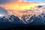 Покорение горы Актру (4075 м). Алтай